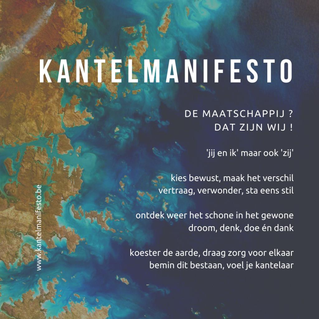 Kantelmanifesto
